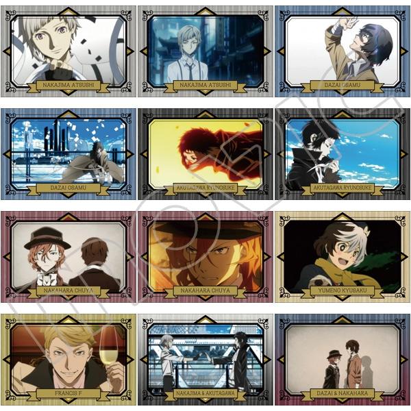 文豪ストレイドッグス ポストカードコレクション(2nd SEASON)