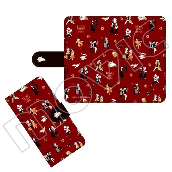 文豪ストレイドッグス DEAD APPLE(デッドアップル) 手帳型スマートフォンケース ゆるパレット