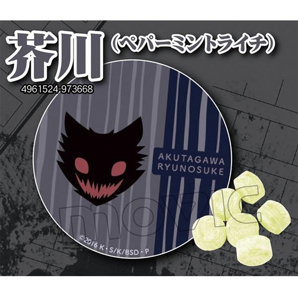 文豪ストレイドッグス 缶入りキャンディ 芥川(ペパーミントライチ)