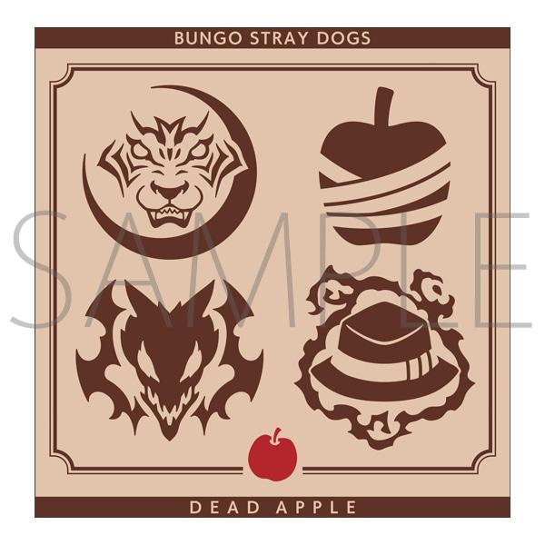 文豪ストレイドッグス DEAD APPLE(デッドアップル) ハンドタオル