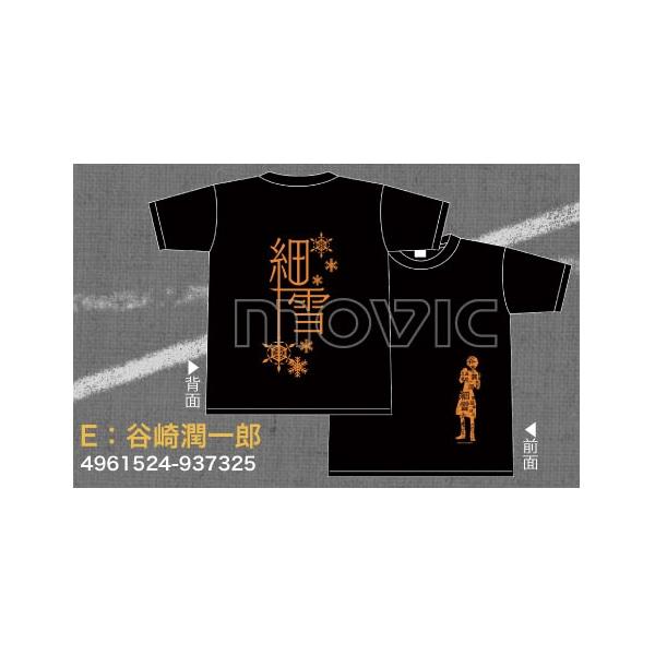 文豪ストレイドッグス Tシャツ E:谷崎潤一郎