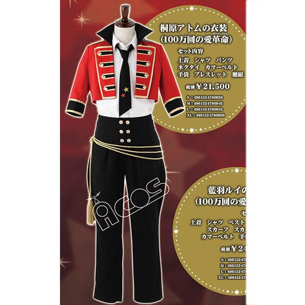 MARGINAL#4 桐原アトムの衣装(100万回の愛革命) XL