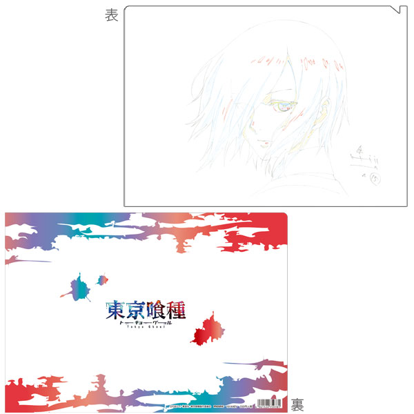 東京喰種トーキョーグール 原画クリアファイル E.トーカ