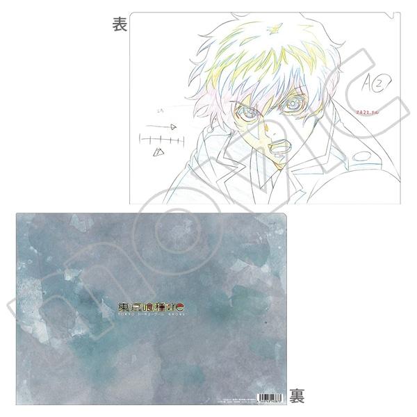 東京喰種トーキョーグール:re 原画クリアファイル A