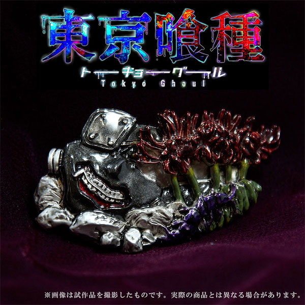 東京喰種トーキョーグール ブローチ 金木 研