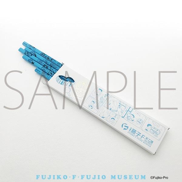 鉛筆セット ドラえもんウソ800 藤子・F・不二雄ミュージアム
