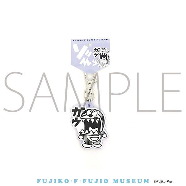 ラバーキーホルダー ゾ〜ッ 藤子・F・不二雄ミュージアム