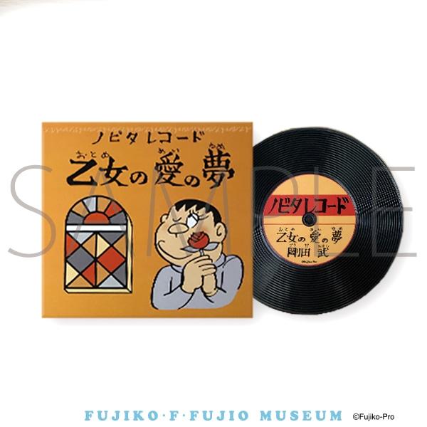 コースター ジャイアンレコード風 藤子・F・不二雄ミュージアム