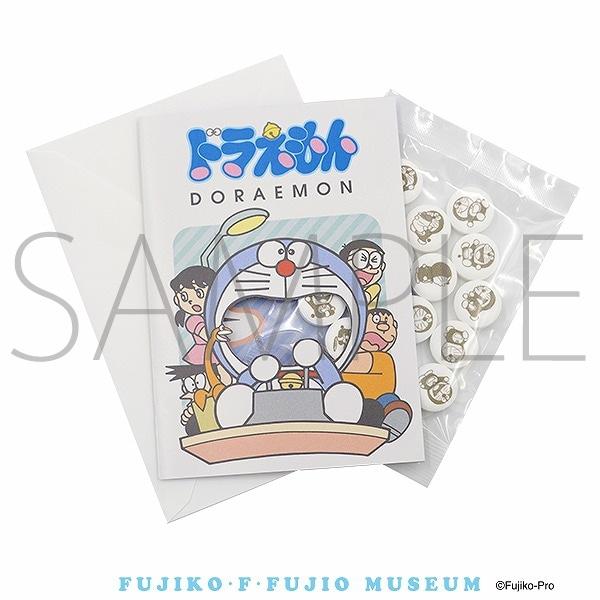 キャラクターラムネ(タイムマシン) 藤子・F・不二雄ミュージアム