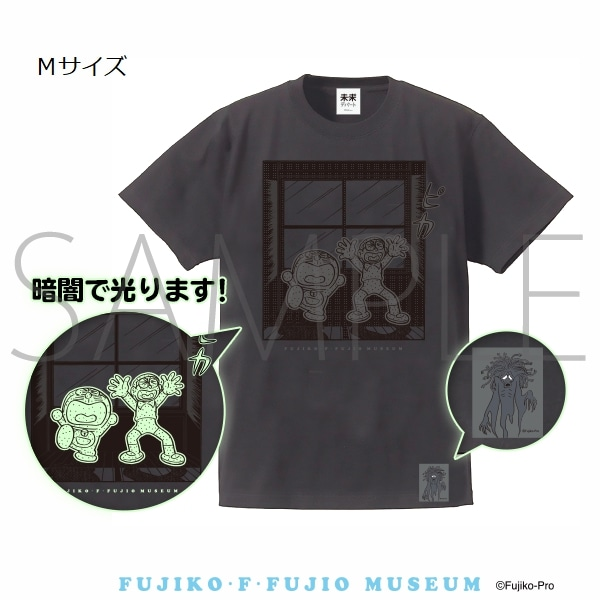 Tシャツ 魔界大冒険 石像 M 藤子・F・不二雄ミュージアム