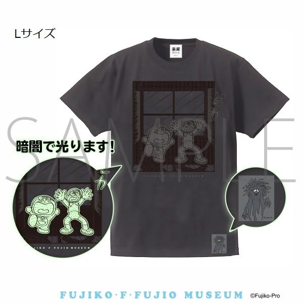 Tシャツ 魔界大冒険 石像 L 藤子・F・不二雄ミュージアム