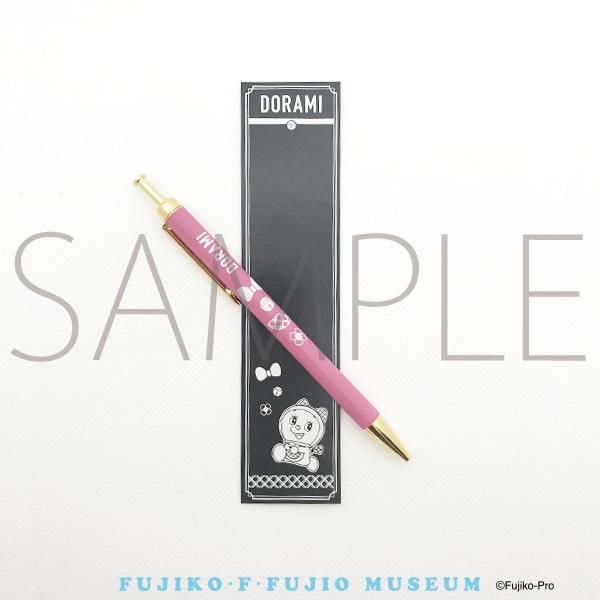 木軸ボールペン ドラミ 藤子・F・不二雄ミュージアム