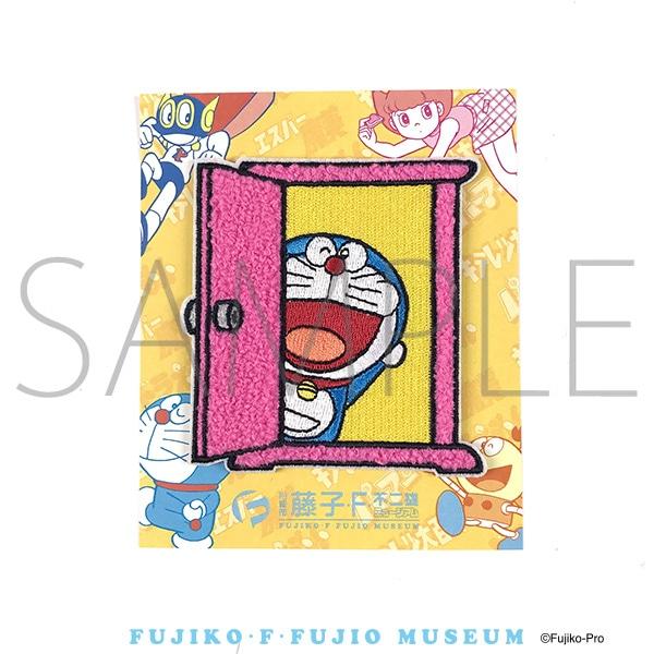 刺繍ワッペン(大)どこでもドア×ドラえもん 藤子・F・不二雄ミュージアム