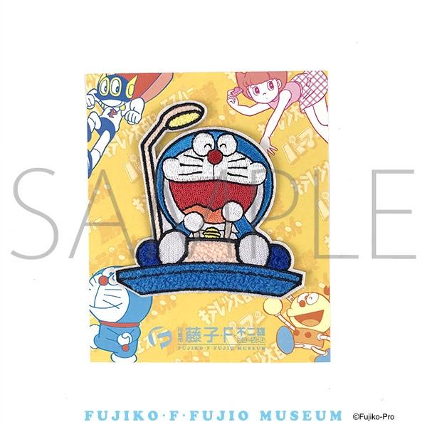 刺繍ワッペン(大)タイムマシン×ドラえもん 藤子・F・不二雄ミュージアム