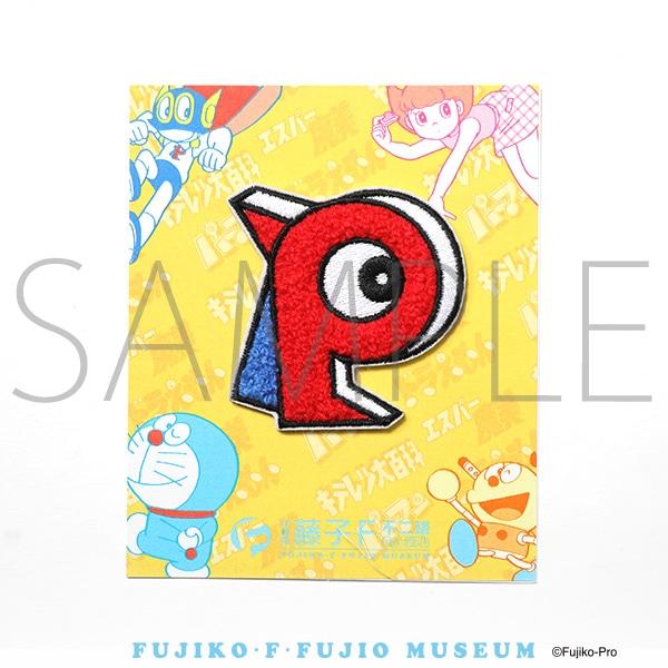 刺繍ワッペン(大)パーマンバッジ(1号) 藤子・F・不二雄ミュージアム