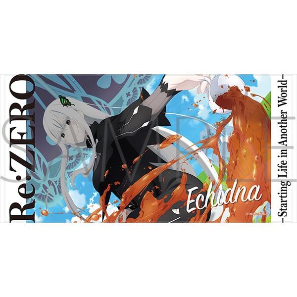 Re:ゼロから始める異世界生活 ビッグタオル エキドナ