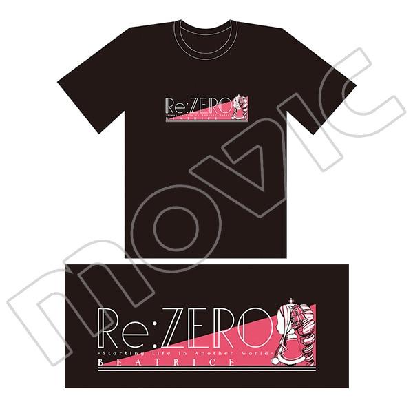 Re:ゼロから始める異世界生活 Tシャツ ベアトリス