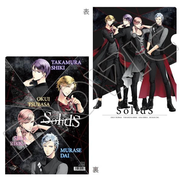 SQ クリアファイル SolidS