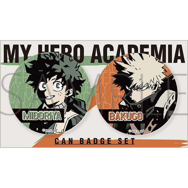 僕のヒーローアカデミア 缶バッジセット 緑谷+爆豪