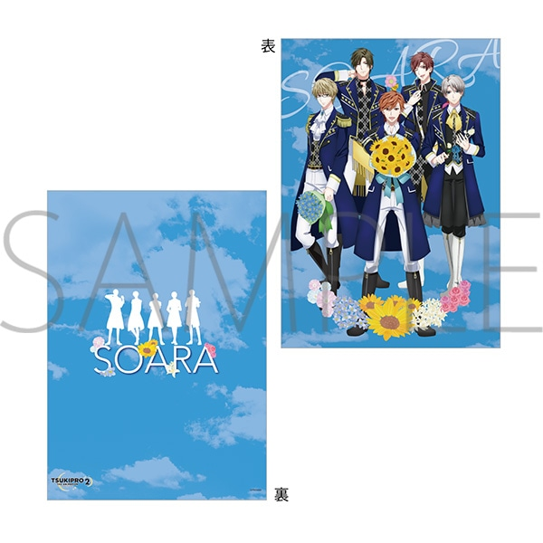 TSUKIPRO THE ANIMATION 2 クリアファイル SOARA(誕生花)