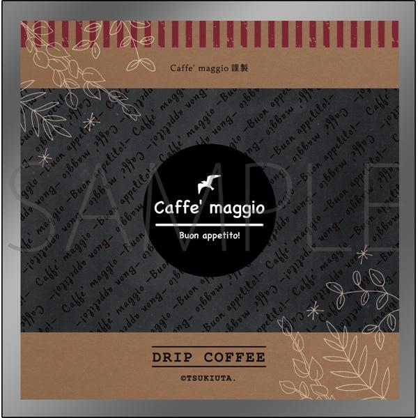池袋月野亭 Caffe' maggio謹製 ブレイクタイムコーヒー A:ロゴ