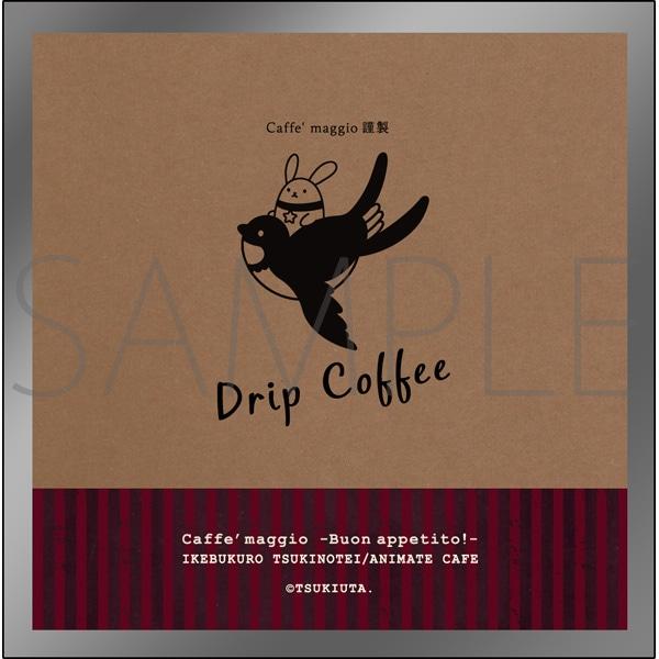 池袋月野亭 Caffe' maggio謹製 ブレイクタイムコーヒー B:ツバメ