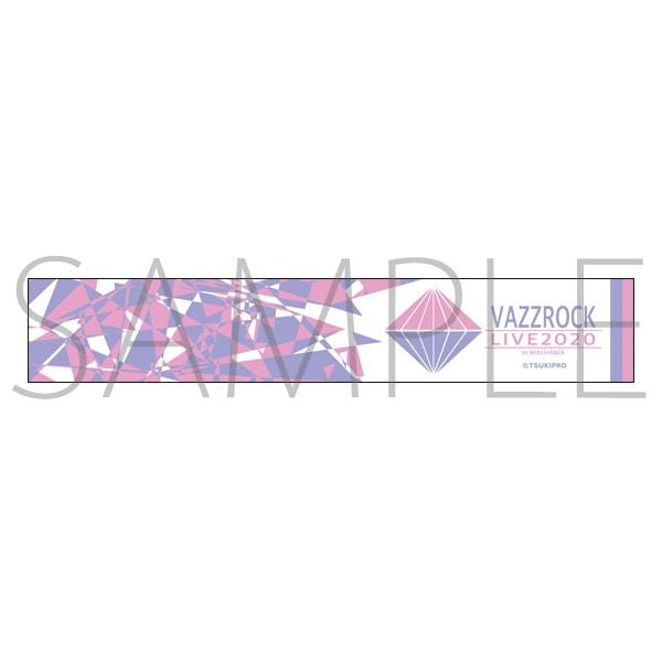 【受注生産商品】VAZZROCK LIVE 2020 マフラータオル
