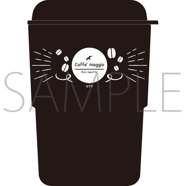 池袋月野亭 Caffe' maggio カフェタンブラー