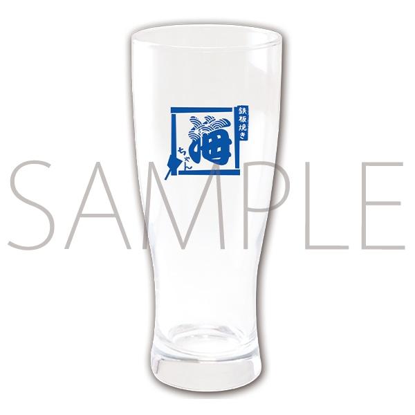 池袋月野亭 鉄板焼き・海ちゃん ビールグラス