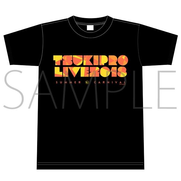 TSUKIPRO LIVE 2018 SUMMER CARNIVAL Tシャツ