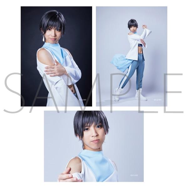 【受注生産】『S.Q.S』 Episode 3 ブロマイドセット 久我壱星(山中健太) 2019年衣装 Ver.
