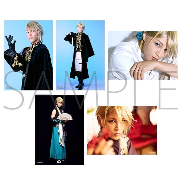 「ALIVESTAGE」Episode 2 個人ブロマイドセット(5枚セット) 衛藤昂輝:ステージ衣装&月花神楽