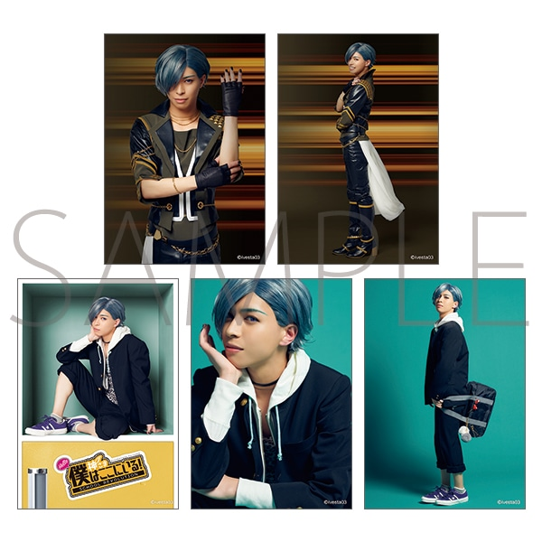 「ALIVESTAGE」Episode 3 【K】ブロマイドセット(5枚セット) 菱田満(ZIX)