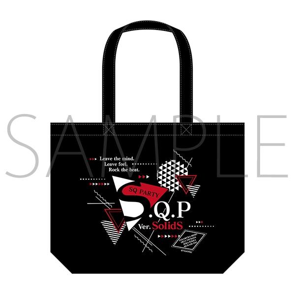 【受注生産】S.Q.P Ver.SolidS トートバッグ