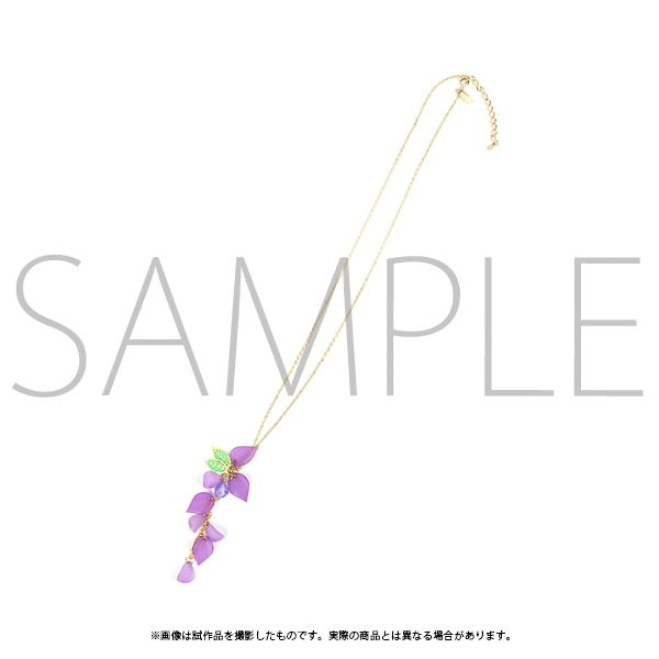 「ALIVESTAGE」Episode 1 Plant pendant(Episode 1〜藤〜) 2L判ブロマイド1枚付き