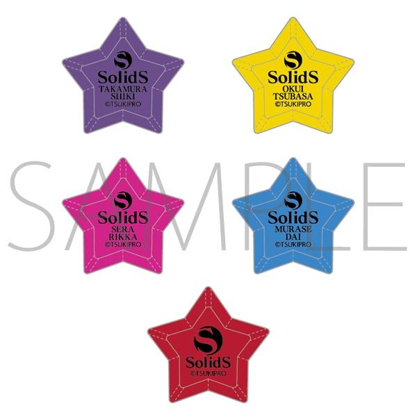 【受注生産】S.Q.P Ver.SolidS トレーディングリング型ライト(全5種)