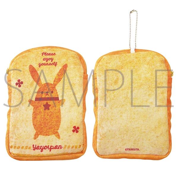 池袋月野亭 やよいパン 食パン型ポーチ