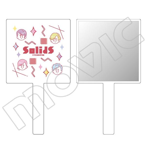SQ ミラー SolidS 80's風シリーズ