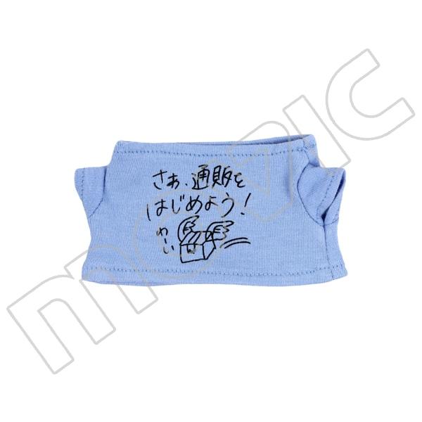 マスコット用Tシャツ【F】SOARA 大原空