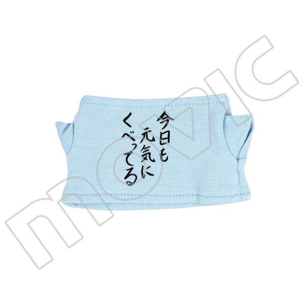 マスコット用Tシャツ【I】QUELL 和泉柊羽