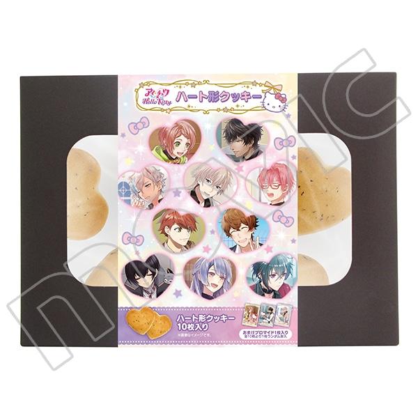 アイ★チュウ ハート形クッキー 「アイ★チュウ」×「Hello Kitty」