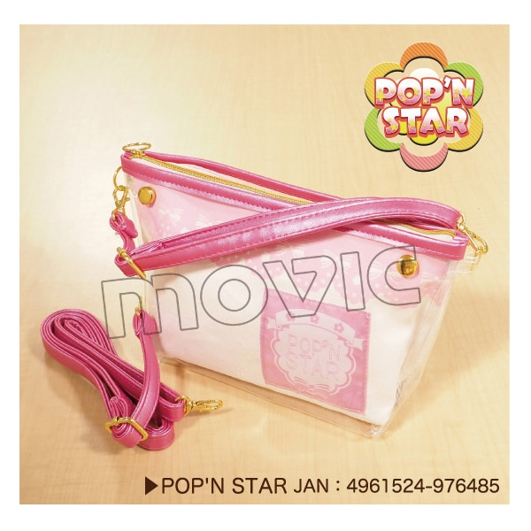 アイ★チュウ 痛めいと 6WAYポーチ POP'N STAR