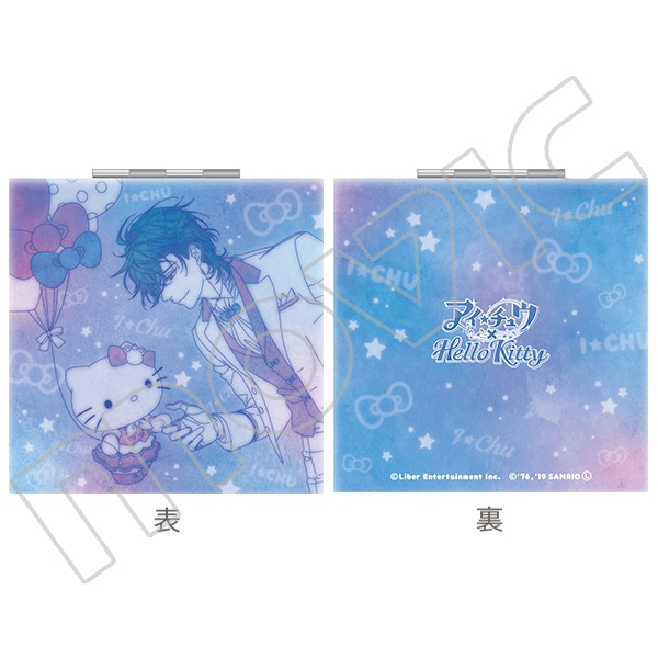 アイ★チュウ コンパクトミラー 晃 「アイ★チュウ」×「Hello Kitty」