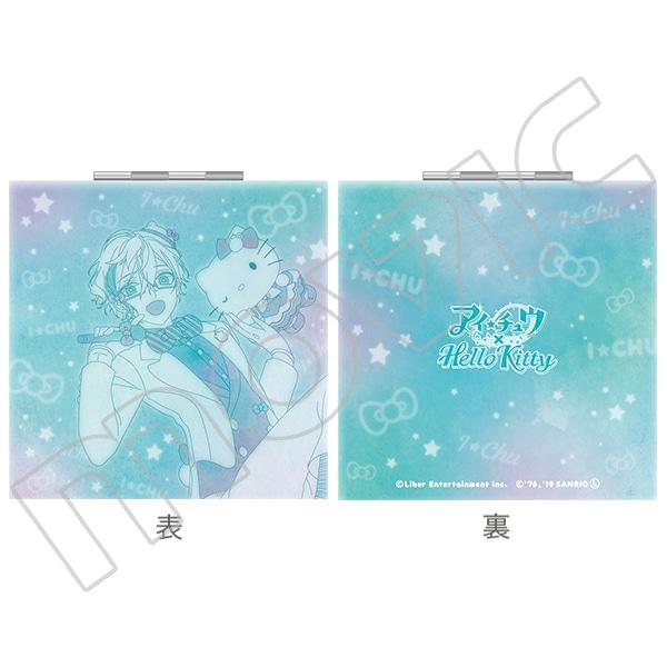 アイ★チュウ コンパクトミラー 睦月 「アイ★チュウ」×「Hello Kitty」