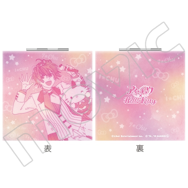 アイ★チュウ コンパクトミラー 恭介 「アイ★チュウ」×「Hello Kitty」