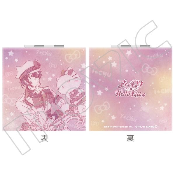 アイ★チュウ コンパクトミラー 黒羽 「アイ★チュウ」×「Hello Kitty」