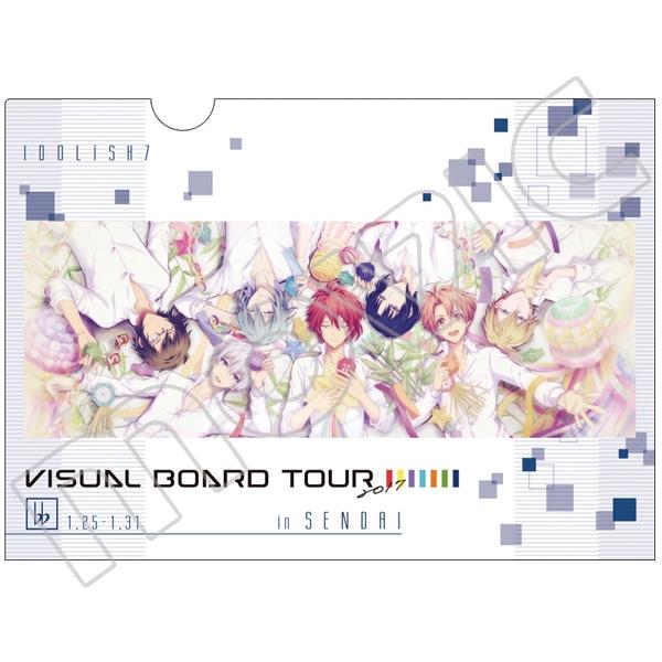 アイドリッシュセブン クリアファイル VISUAL BOARD TOUR 2017 仙台