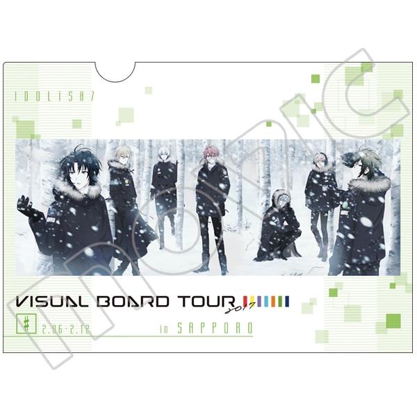 アイドリッシュセブン クリアファイル VISUAL BOARD TOUR 2017 札幌