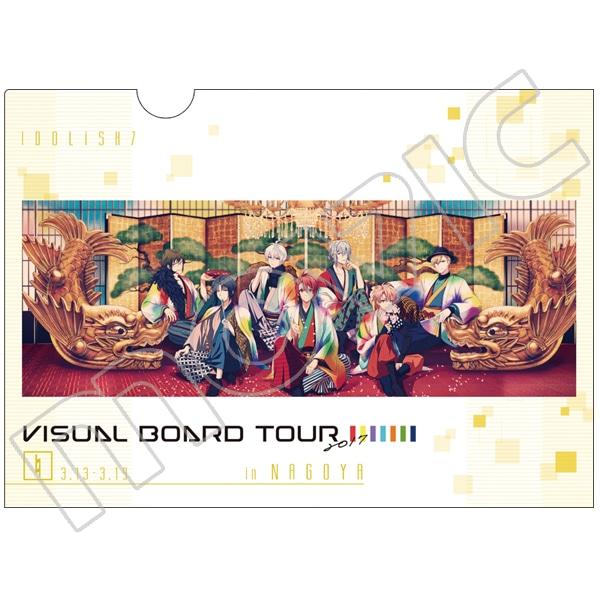 アイドリッシュセブン クリアファイル VISUAL BOARD TOUR 2017 名古屋