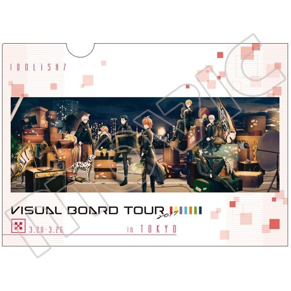 アイドリッシュセブン クリアファイル VISUAL BOARD TOUR 2017 東京